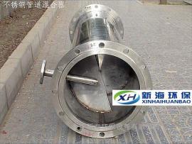 管道混合反应器