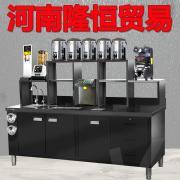 奶茶店要投资多少钱,开个小奶茶店要多少钱,奶茶机设备