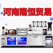 奶茶店一套设备报价,做奶茶的机器设备多少钱,设备奶茶店
