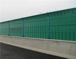 公路隔音网生产制造商-铁路隔音屏报价-高速声屏障