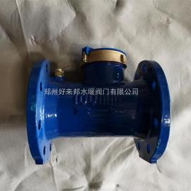正品埃美柯014水平螺翼式液封铁壳冷水表LXLY-E