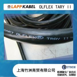 LAPP OLFLEX TRAY II �L�C�S秒��|