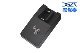 2019全新发布 鑫保泰 指静脉识别采集XG-C500 指静脉识别模块