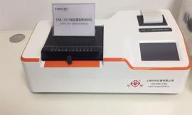 EAB1-2015超细彩屏黄曲霉毒素测定仪 植物病虫研究试验仪