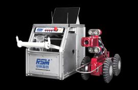 RSM-X5 管道CCTV检测机器人