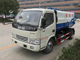 东风多利卡侧装挂桶自装卸式垃圾车|5方自装卸餐厨垃圾车