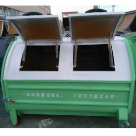 可配合���可卸式垃圾�的垃圾箱 �\� �l村生活垃圾收集箱