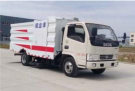 福田扫路车 3吨扫路车 小型厂区清扫车 大量现车