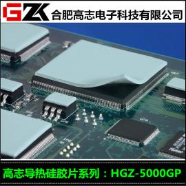 HGZ-5000GP可以替代美国贝格斯GP5000S35导热硅胶片