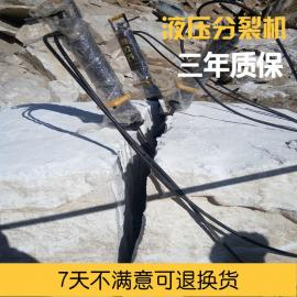 矿山静态开采劈裂棒劈石设备