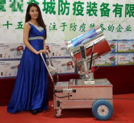 韩国手推式(车载)式超低容量喷雾机、G3000型手推式���F器、