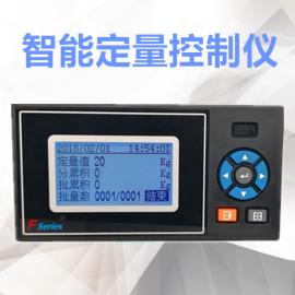 食品灌装环保药剂定量控制专用配套智能液晶流量定量控制仪