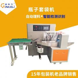 新科力打印机耗材包装机 伺服光电检测瓶子套袋包装机KL-T350X