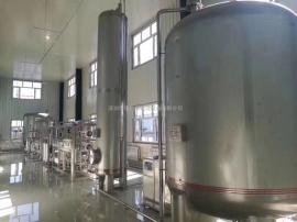 集团LX-直饮水设备-量身制定好水