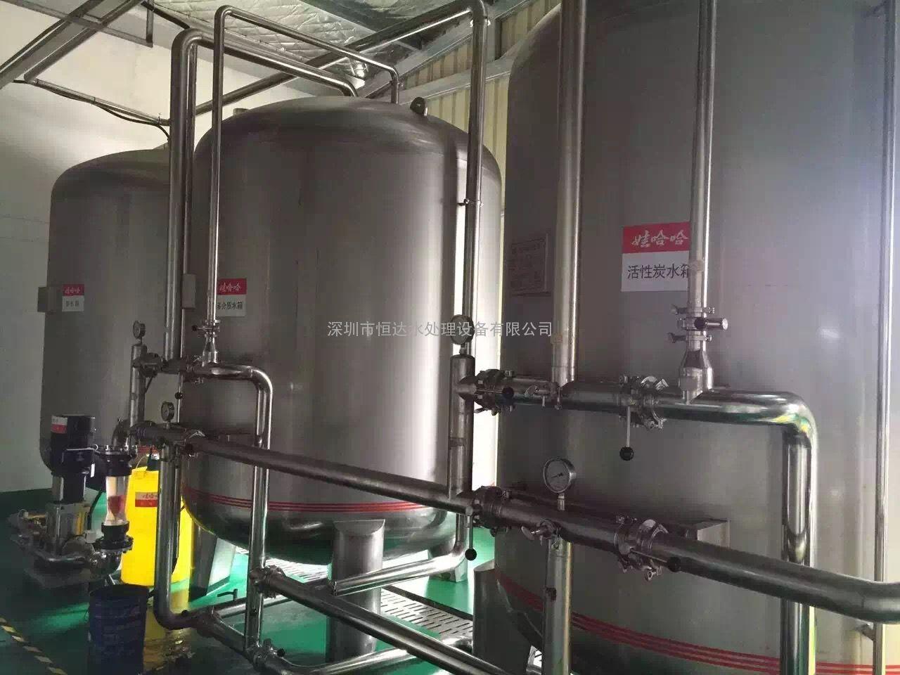 酒店XC90-直饮水设备-高科技产品