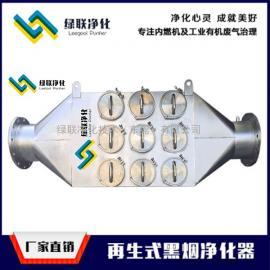 金属滤芯干式废气处理器干式陶瓷净化器【再生式净化工艺】