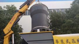 8吨深埋式吊装垃圾桶