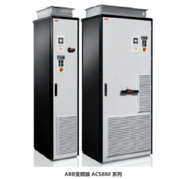 ACS880-01-115A-2ABB变频器选型电话ACS880-01-16A8-2