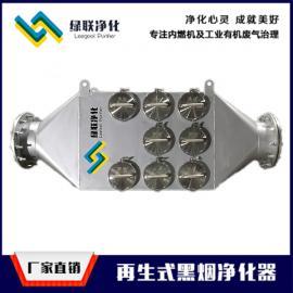 柴油尾气处理器再生式可循环黑烟颗粒捕集器【干式净化器】