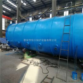 水膜脱硫塔 工作原理新颖配有除雾器 窑炉水膜脱硫除尘器