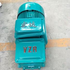 YZR系列电动机 卷扬机减速机电动机 宏达牌