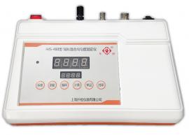 HJS-400快速电位法纤检饲料混合均匀度测定仪