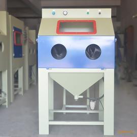 开泰喷砂机 铝件喷砂处理箱式手动喷砂机