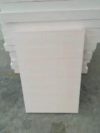 酚醛保温板生产商