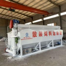 大容量20吨散装饲料运输罐 20吨饲料运输罐