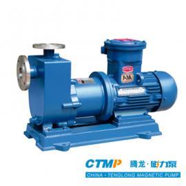 ZCQ不�P�磁力自吸泵,防爆自吸式化工自吸泵,316L不�P�