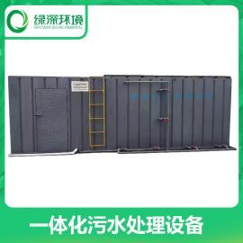 一体化污水处理设备石油钢铁机械加工含油废水一体化处理设备