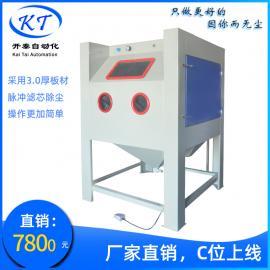 开泰喷砂机 电镀前处理箱式1212手动喷砂机