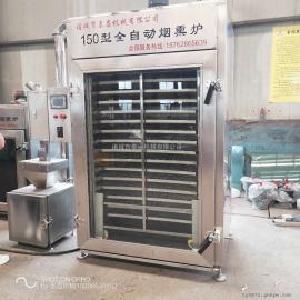 烧鸡烟熏炉,烧鸡生产线机器