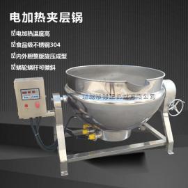 商用电加热煮粥夹层锅 不锈钢熟食卤制蒸煮锅 可定制炊事设备