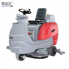 19年新款大型电动洗地车 凯达仕QX8驾驶型双刷洗地机