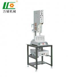 超音波熔接机 力铖20KHz伺服型熔接机 单头分体式焊接机