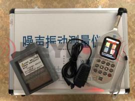 多功能噪声分析仪AWA6228
