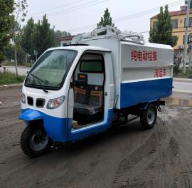 启辰环卫新能源2吨电动三轮垃圾车城市社区道路环卫垃圾清运车