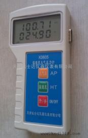 手持式 便携式 数字温湿度气压表