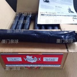 高温润滑脂2000-S-P润滑脂2000-S-P箱3.63千克