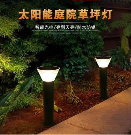 大昌太阳能灯草坪灯-插地式