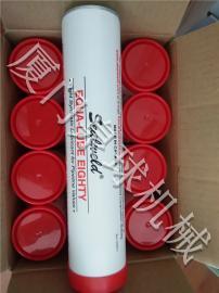 中石化SEAIWEID阀门润滑脂型号80,S-EQ-SGC现货
