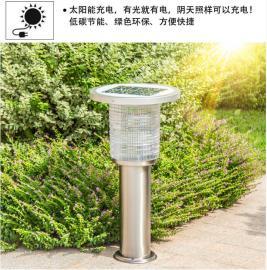 大昌太阳能灯草坪灯-室外美观照明-可制定