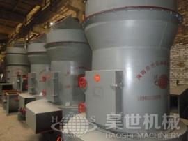 昊世灰钙粉碎机 时产2-15T灰钙机生产厂商 排渣石灰磨粉机