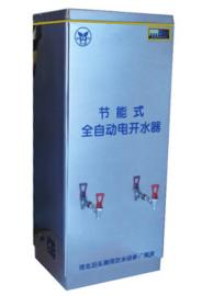 即热式智能电开水炉图片