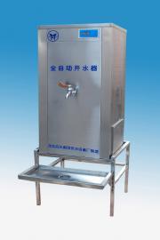 即热式智能电开水炉介绍