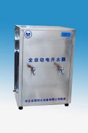 即热式智能电开水炉规格齐全
