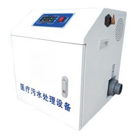 牙科污水处理设备牙科诊所污水处理口腔医院废水处理设备