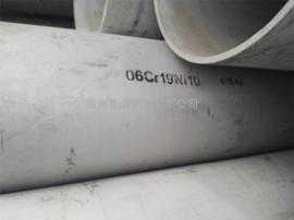 不锈钢换热管19*2.5 TP316L不锈钢管 6米定尺