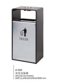 常规垃圾桶,双色垃圾桶,户外垃圾桶,室内垃圾桶
